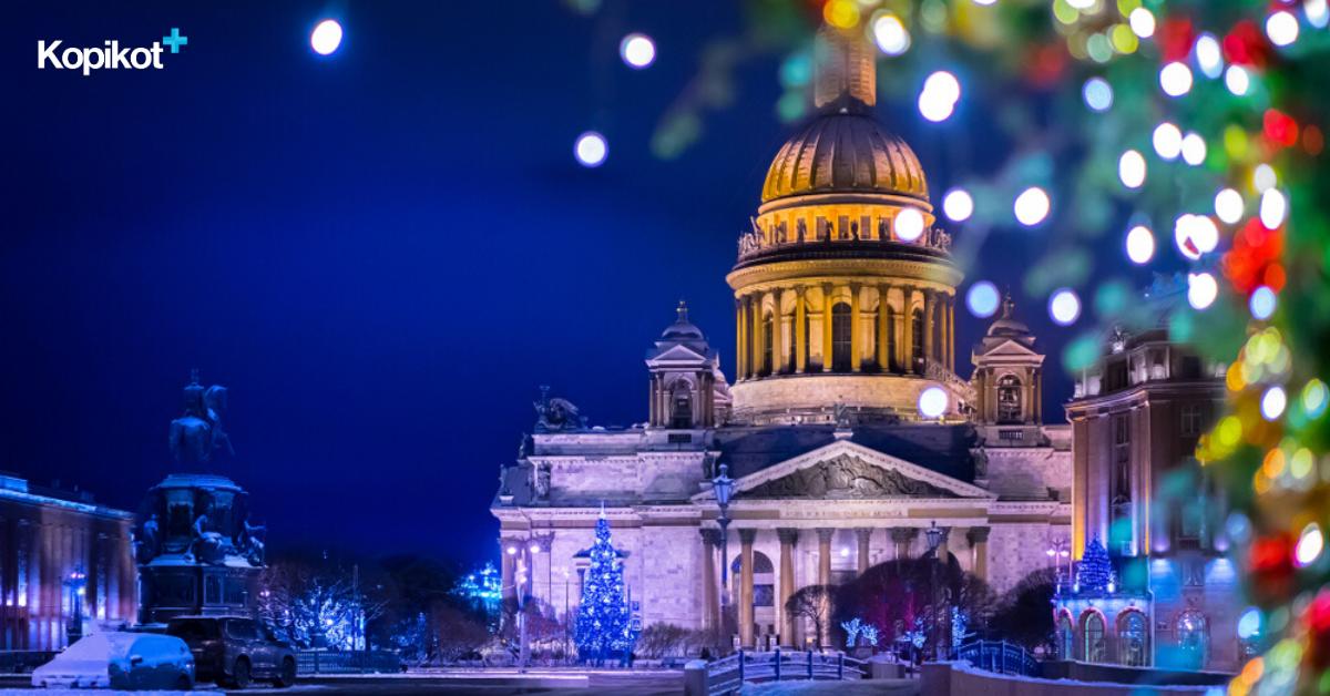 Новогодние каникулы в Санкт-Петербурге