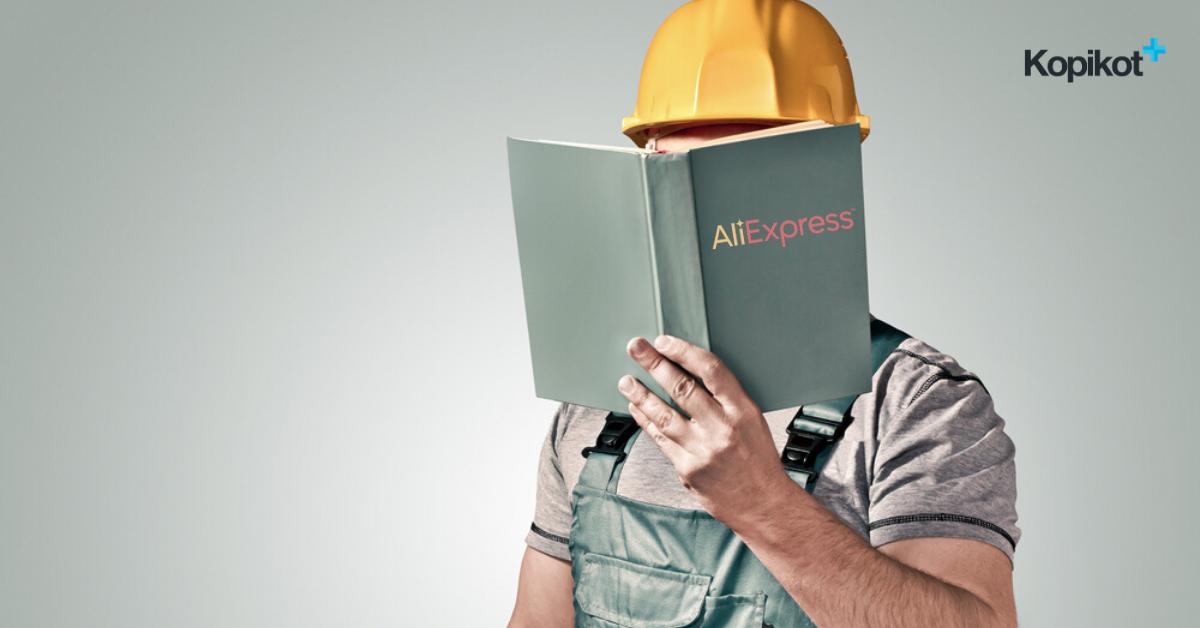 AliExpress: инструкция по получению кэшбэка